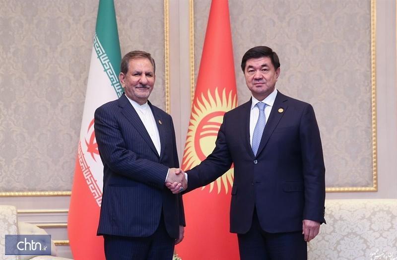 آمادگی برای ارائه تسهیلات ویزا میان ایران و قرقیزستان