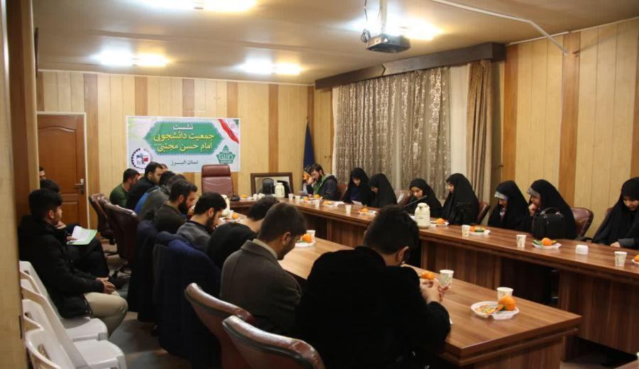 دوره تخصصی محیا ویژه گروه های جمعیت امام حسن(ع) از 20 تا 22 آذر برگزار می شود ، تقدیر از گروه های برتر