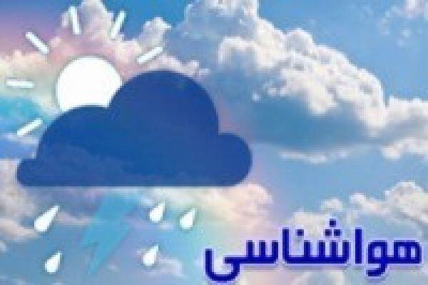 2 مرکز تحقیقات هواشناسی کشاورزی در استان اصفهان وجود دارد