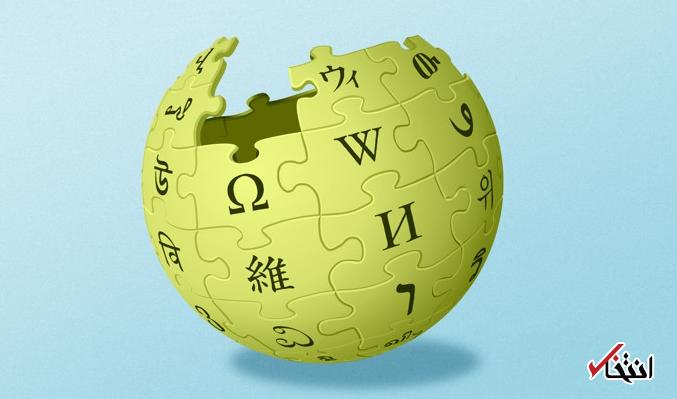 پربازدیدترین صفحات ویکی پدیا در سال 2019