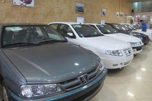 برای ثبت نام فروش فوق العاده خودرو چقدر پول ضروری است؟