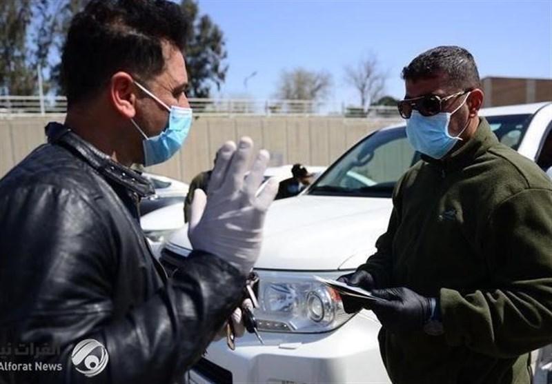 کرونا، کاهش آمار مبتلایان در عراق نسبت به روزهای گذشته